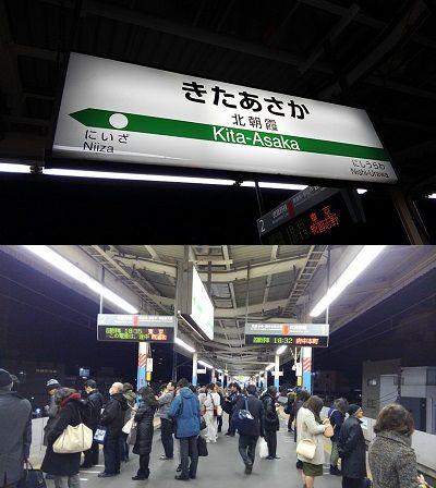 武蔵野線24