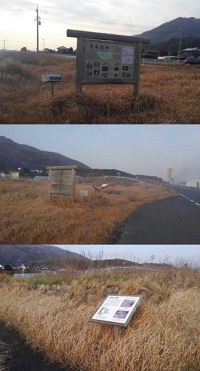 一畑電車_北松江線32