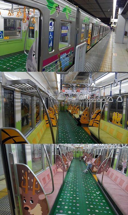 京王動物園線04