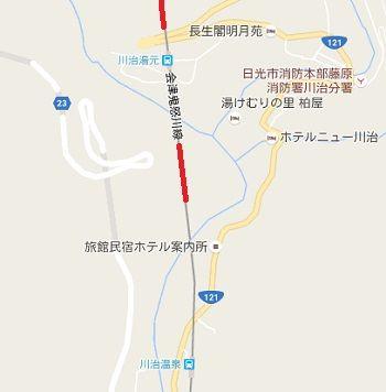 野岩鉄道78