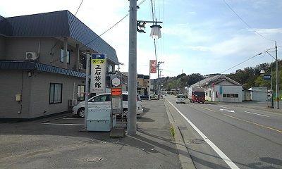 日高本線b49