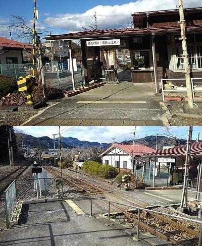 秩父鉄道a50