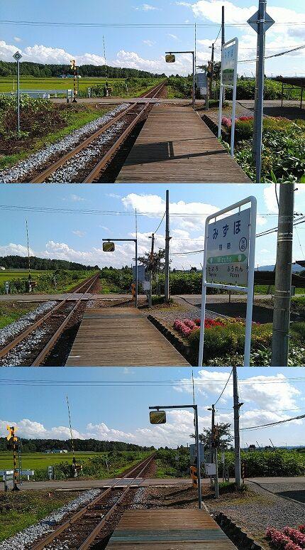 宗谷本線c15