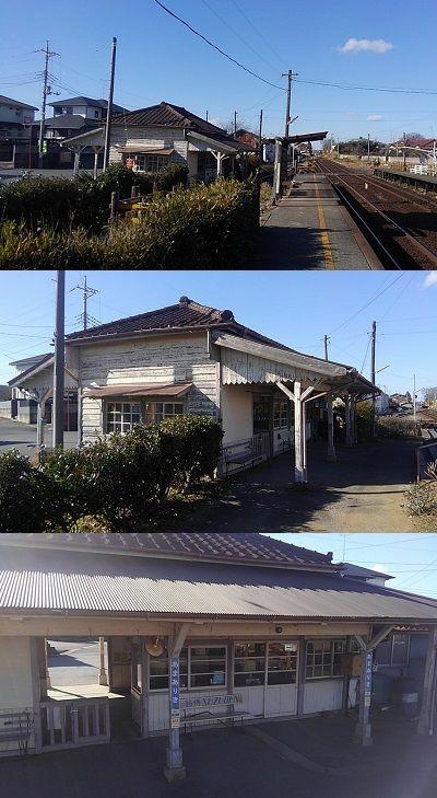 小湊鉄道49