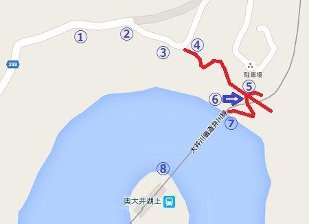 大井川鐵道井川線66