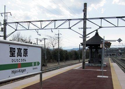 篠ノ井線20
