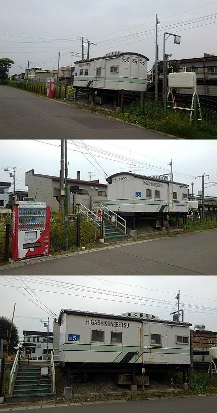 いさりび鉄道a20