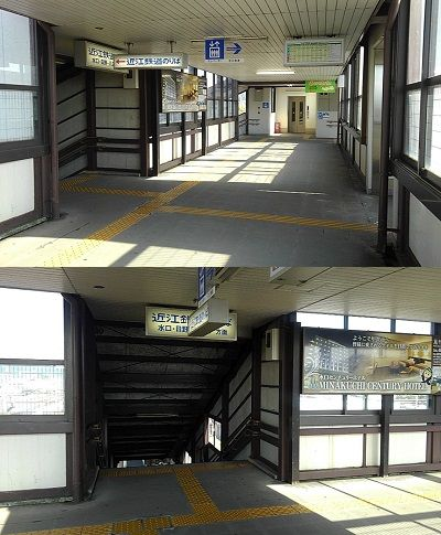 信楽高原鉄道14
