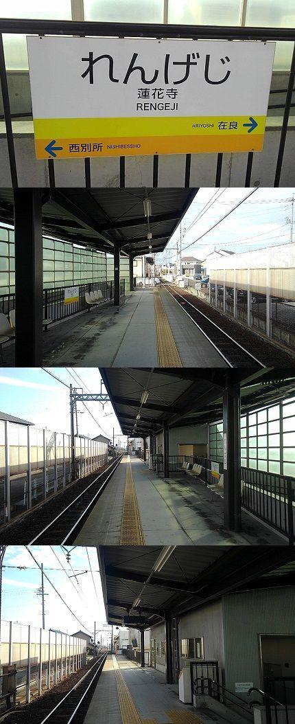 三岐鉄道北勢線59