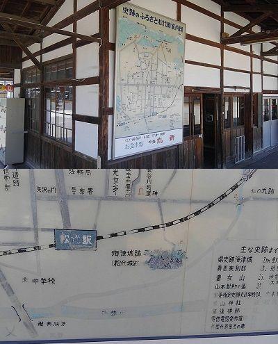 長野電鉄屋代線68