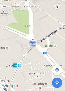 東京メトロ千代田線20