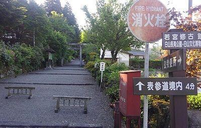 長良川鉄道b58