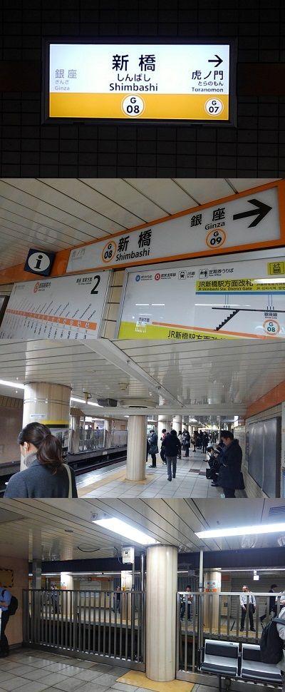 東京メトロ銀座線07