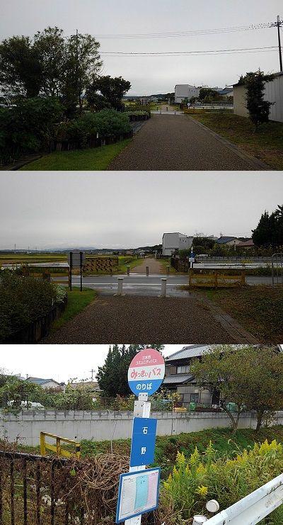 三木鉄道三木線41