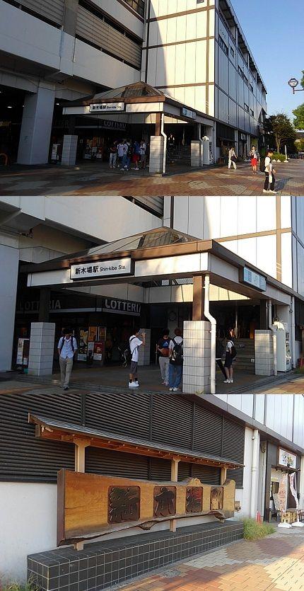 東京メトロ有楽町線56