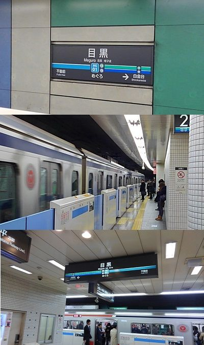 都営三田線62