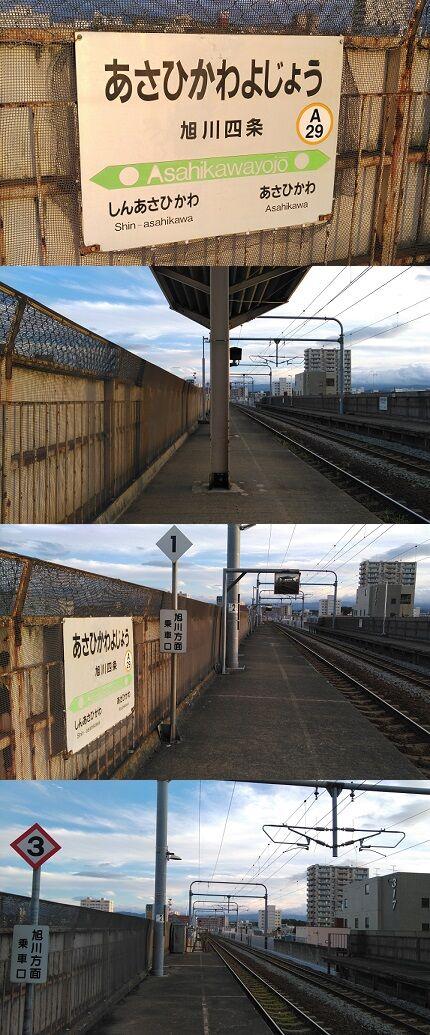 宗谷本線39