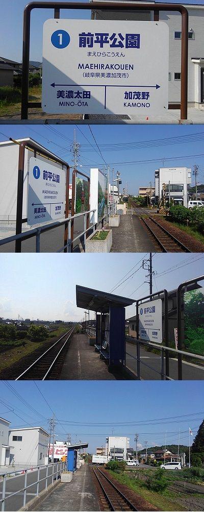 長良川鉄道11