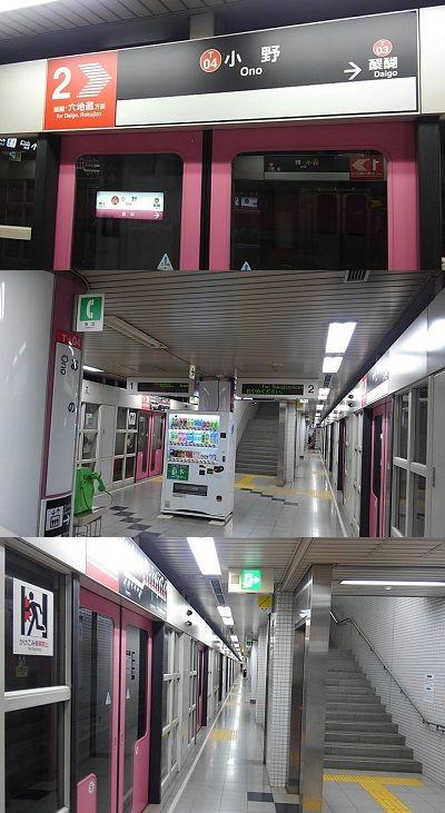 京都市営地下鉄東西線12