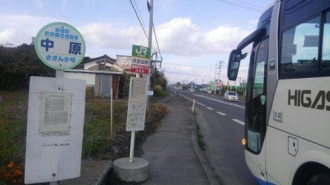 常磐線239