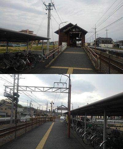 秩父鉄道d89