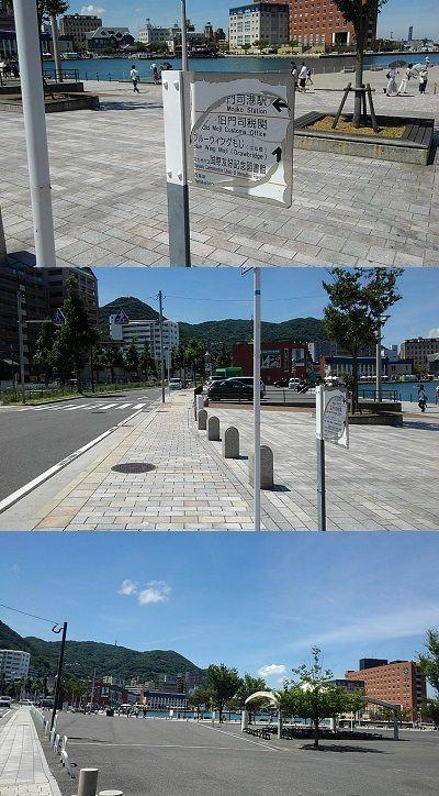 門司港レトロ観光線25