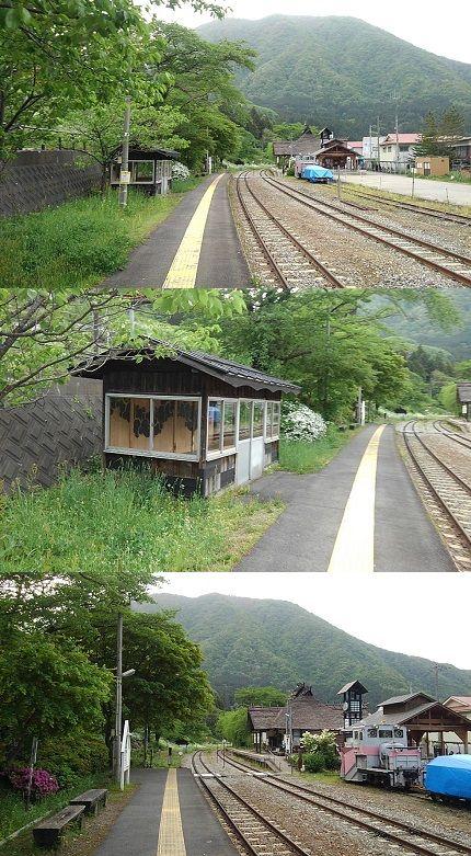 会津鉄道会津線a98