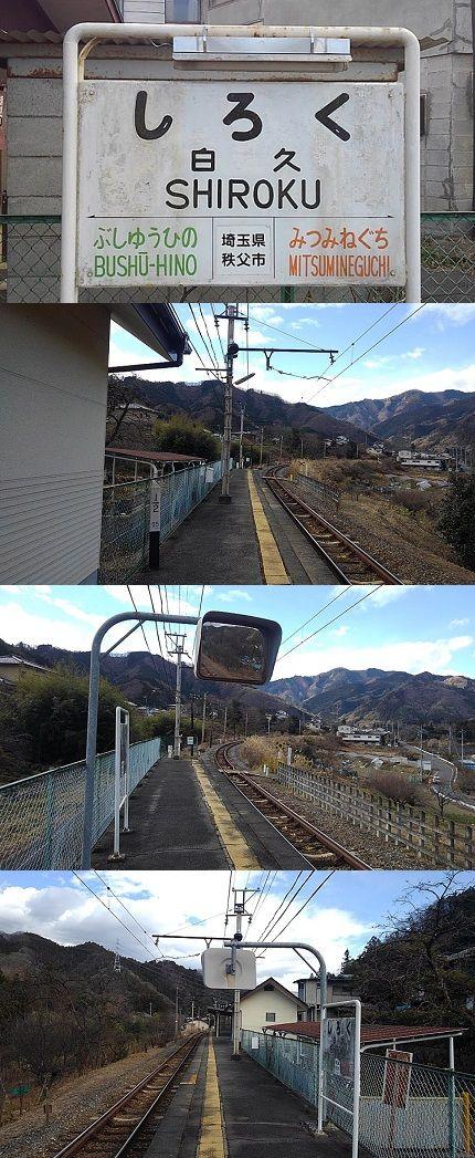 秩父鉄道a41