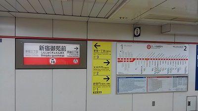 東京メトロ丸の内線39