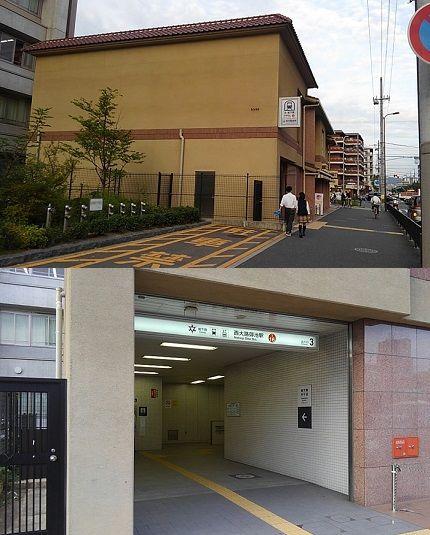 京都市営地下鉄東西線70