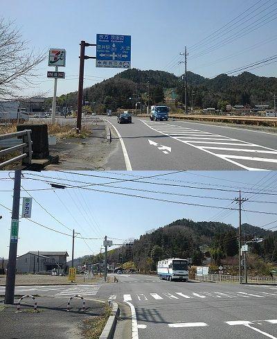 信楽高原鉄道95