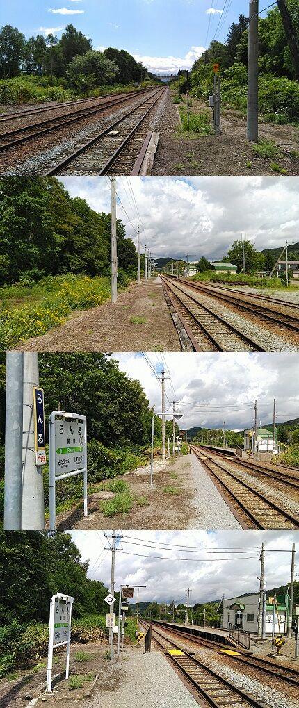 宗谷本線a60