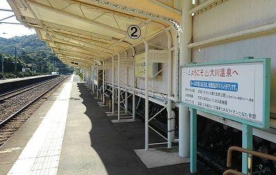 伊豆急行線b69
