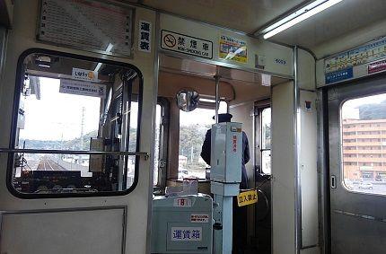 鹿島線30