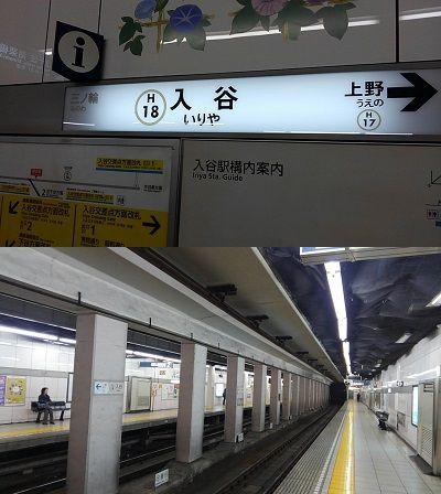 東京メトロ日比谷線04