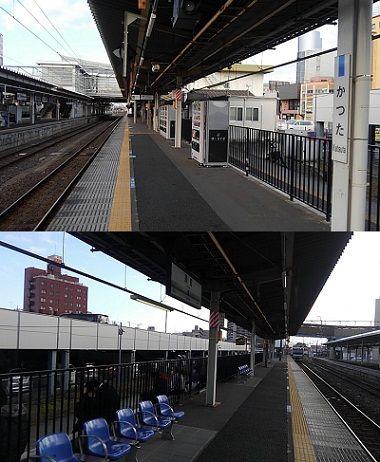 ひたちなか海浜鉄道13