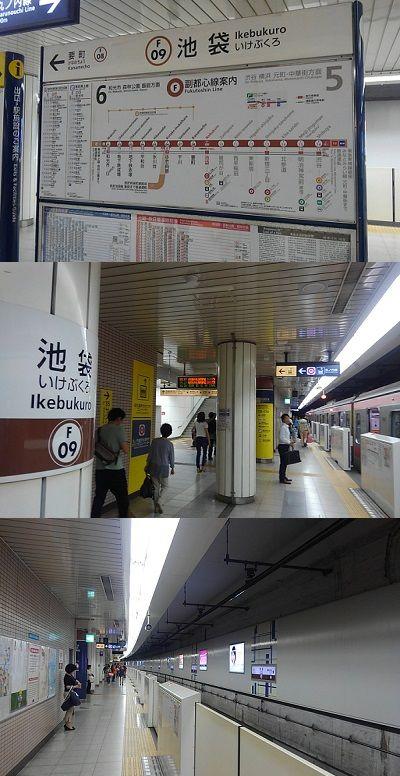 東京メトロ副都心線01