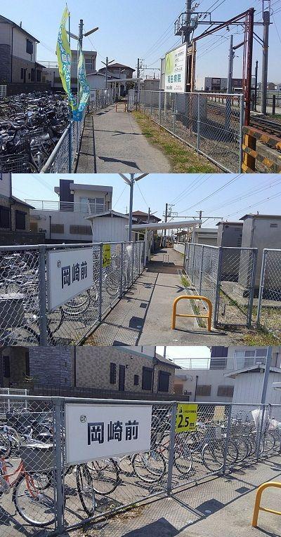 わかやま電鉄貴志川線33