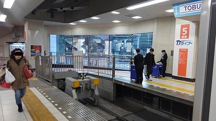 東武東上線58