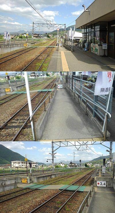会津鉄道会津線91