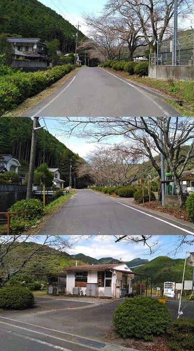 錦川鉄道a44