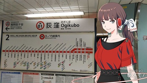 96_アヤ_駅01