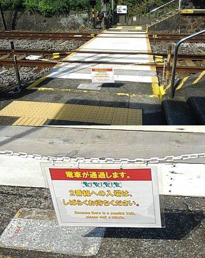 伊豆急行線a97