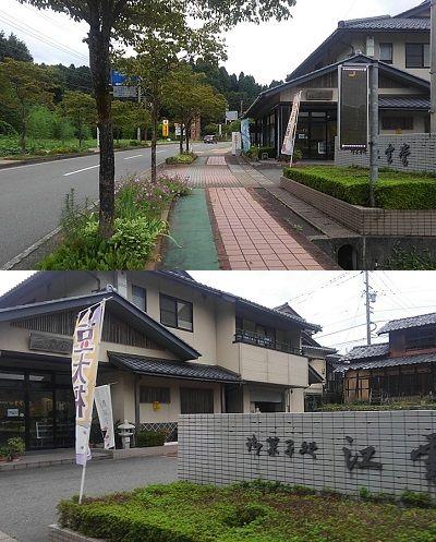 福井鉄道鯖浦線52