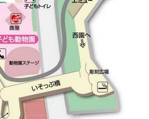 上野懸垂線27