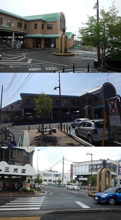秩父鉄道e75