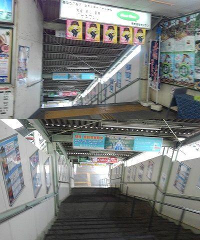 秩父鉄道e26