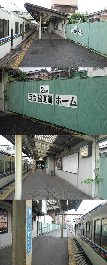 秩父鉄道b93
