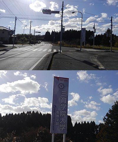 いすみ鉄道67