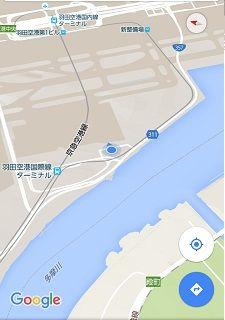 東京モノレール34